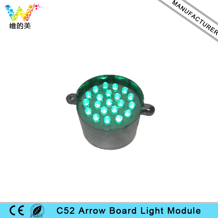 C52 Waterproof LED Arrow Board Sign Pixel Cluster Module Green
