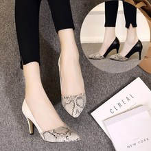 LALA IKAI Snakeskin Leather Women Pumps 2017 Sexy 6 cm 8 cm High Heels Shoes Woman White Black Size 34-40 Black Friday XWC0487-4
