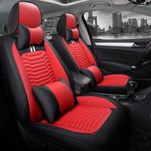 Leather Car seat cover for toyota land cruiser 80 100 prado 120 150 200 land-cruiser-prado yaris of 2018 2017 2016 2015