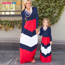 Mommy and me family matching mother daughter dresses clothes striped mom dress kids parent child outfits family look clothing family set striped mother daughter dresses father son t shirt mommy and me clothes matching outfits look parent child clothing