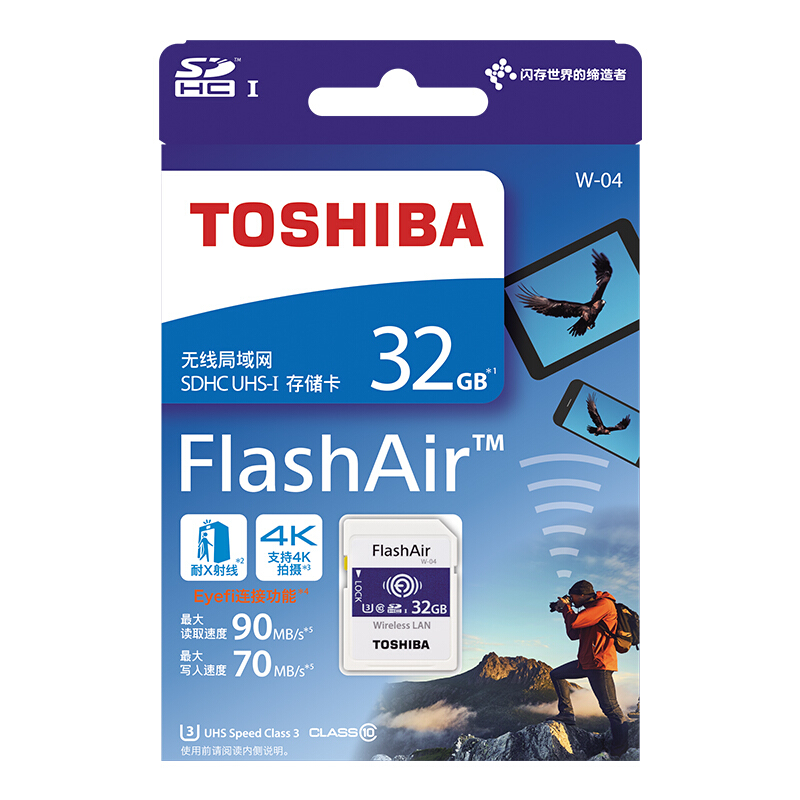 Image 5 - TOSHIBA FlashAir W 04 WiFi SD Card 64GB SDXC 32GB 16GB SDHC Class 10 U3 Memory Card Flash Card For Digital Camera-in Memory Cards from Computer & Office