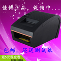 Free shipping Hot Sale New 58mm Thermal Receipt GP-58NI Mini Printer USB  POS Free Driver Thermal Printer