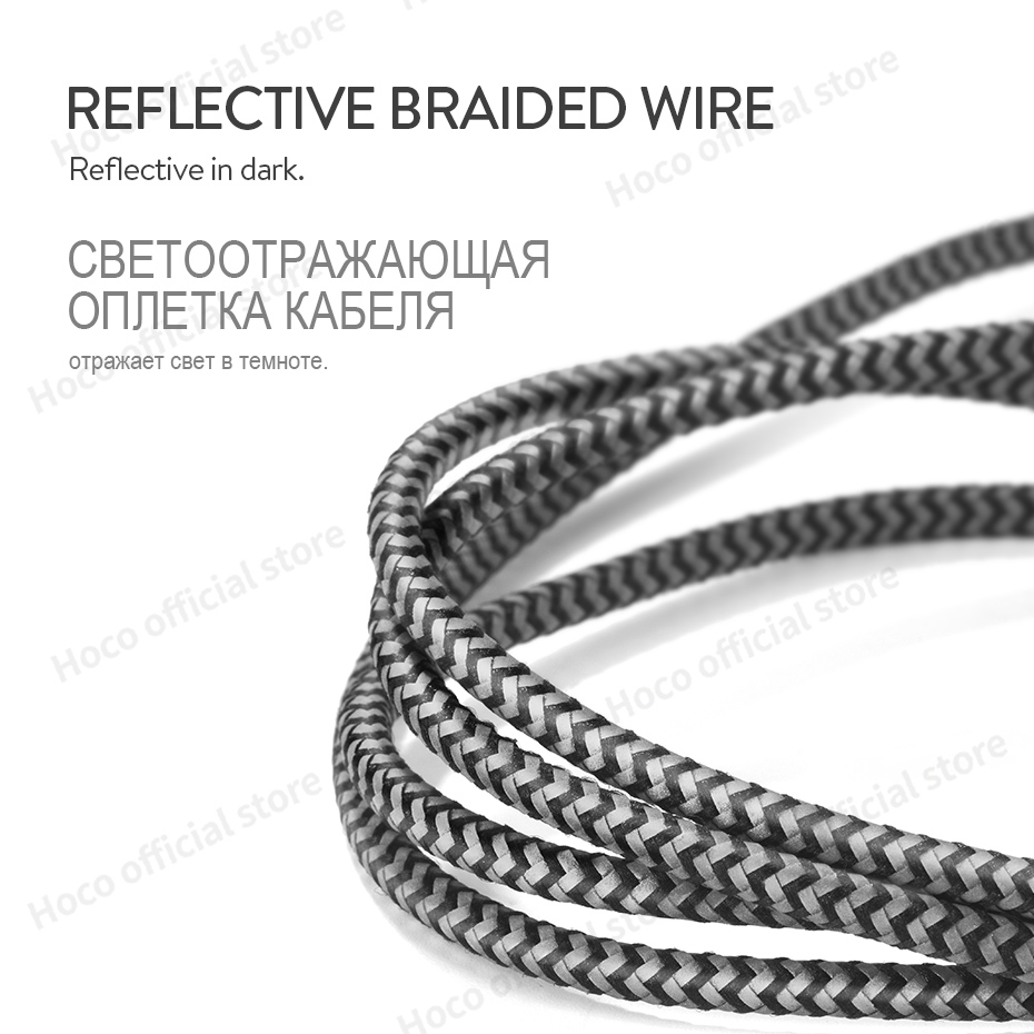 HOCO Zinc Alloy Reflective Braid Charging Sync Data USB Cable for ...