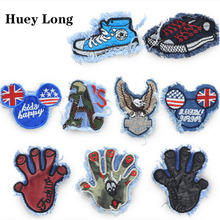 Hole patch for children's jeans jacket Embroidery patch for large down jacket Fashion patch for knee hole Decorative accessories embroidery patch front pocket design jacket