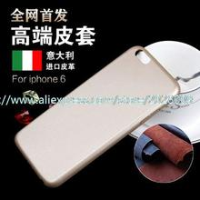 wholesale 100 pcs  case for iphone 6 6s plus mobile phone protective sleeve shell leather thin protective shell high-end leather