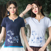 Vintage 70s Mexico Style Ethnic Dark Blue White V Neck Short Sleeve Cotton T Shirt 2016