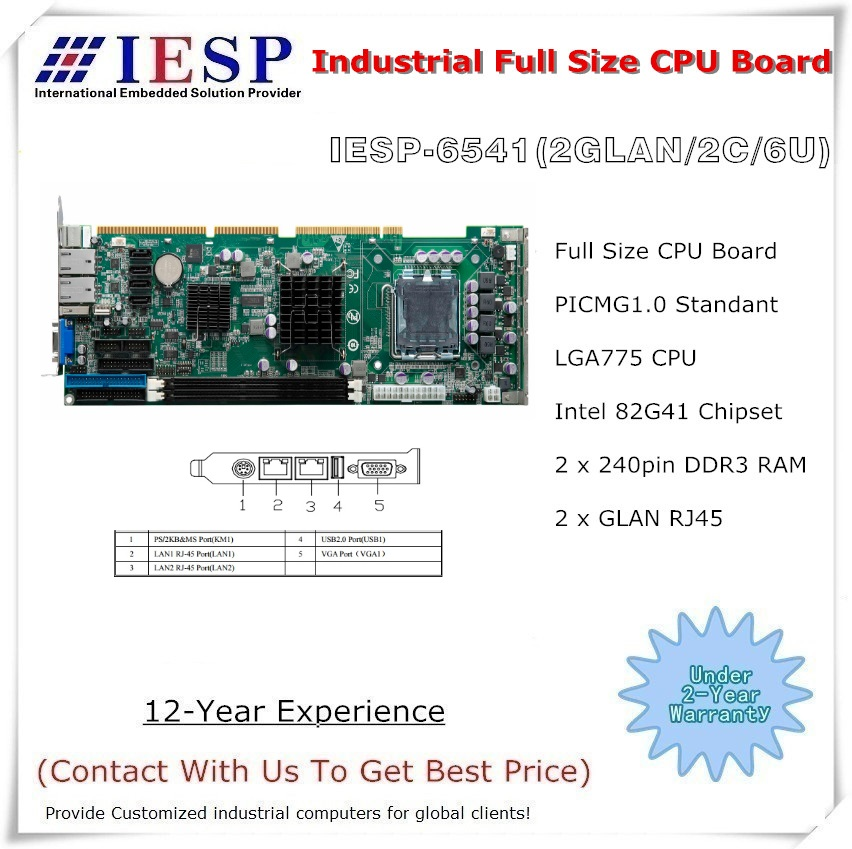 Industrial Full Size CPU Card, G41 Chipset, IPC Motherboard, LGA775 CPU, Industrial Full Size Single Board Computer