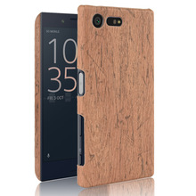 subin New For Sony Xperia X Compact Case 4.6 inch PU Wood Leather grain