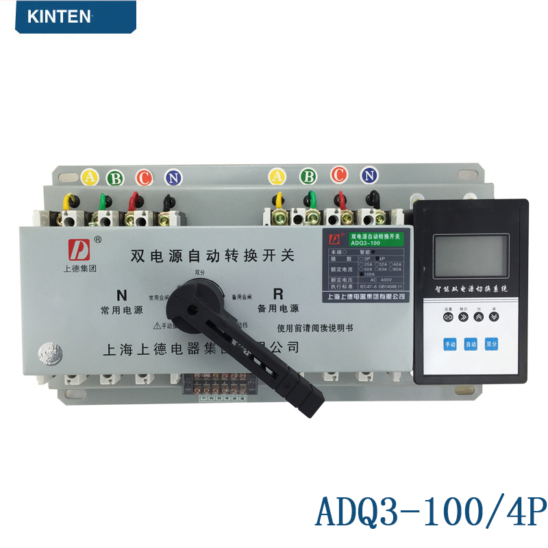 Intelligent Dual Power Automatic Transfer Switch ADQ3-100A / 4P Short Circuit Overload Undervoltage