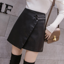 Корейская версия женская черная Офисная Женская юбка из искусственной кожи новая осенне-зимняя мини-юбка трапециевидной формы с молнией выше колена