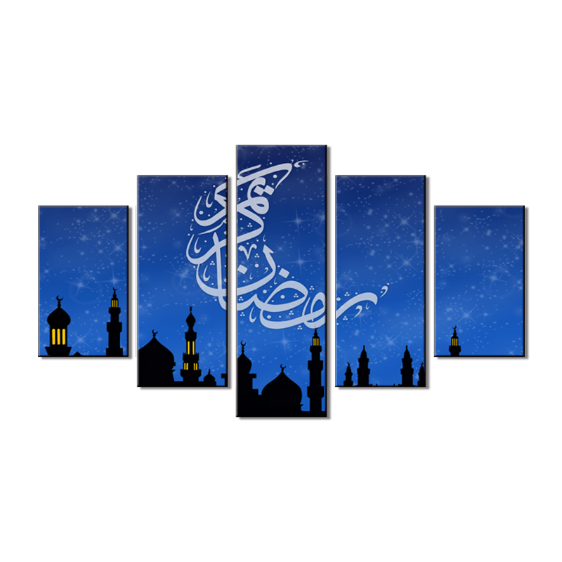 Islamic Muslim Poster Wall Art