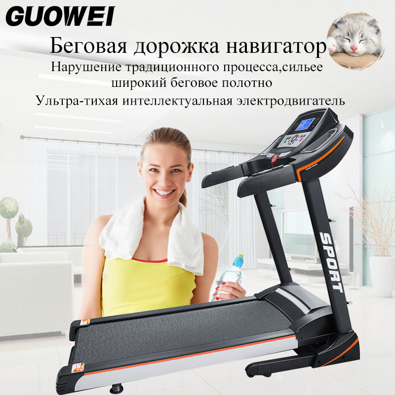 2016 electric Treadmill for home fitness equipment for weight loss Exercise Equipment Running Machine Fitness Home Gym 1005d fitness equipment crazy fit massage health crazy fit mini plate powerful equipment to lose weight exercise machine 300w