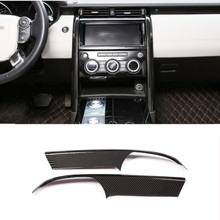 цена на Carbon Fiber Style ABS Center Console Decoration Strips Trim Accessories For Land Rover Discovery 5 LR5 2017 Car-styling 2pcs