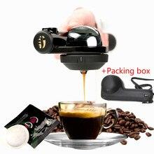 Портативная Кофеварка handpresso, мини кофеварка эспрессо, ручная кофеварка, простая в эксплуатации