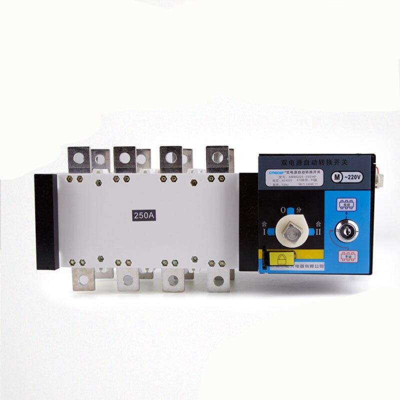 63A 220V/ 230V/380V/440V 4 pole 3 phase automatic transfer switch ats