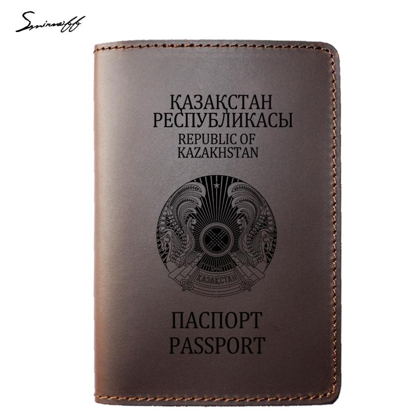 Genuine Leather Passport Cover Laser Engraved Republic Of Kazakhstan National Emblem Travel Accessories Wallet Case For Passport