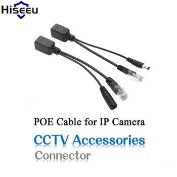 Hiseeu PoE Splitter PoE кабель-адаптер Клейкие ленты экранированный PoE коммутатор кабель инжектор Питание 12 В синтезатор сепаратор комбайнер