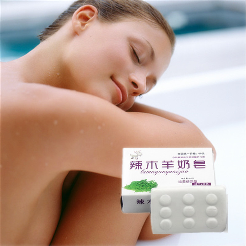 2016 New Active Enzyme Handmade Soap Goats' Milk Soap Bleaching Privates Skin Whitening Soap Areola Labia Nipple Turned Pink