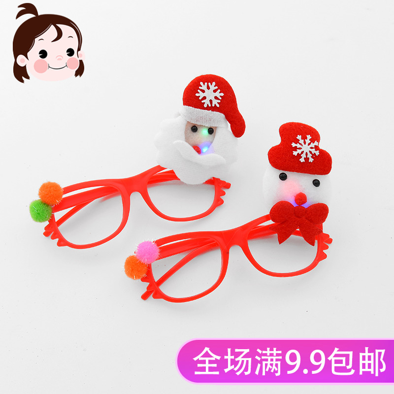 Christmas Decorations Toy Christmas Decorations Children's Christmas Small Gifts Santa Snowman Glasses