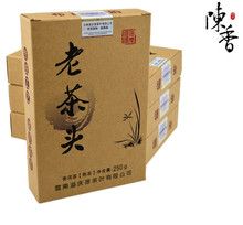 250g Chinese tea with small cup as gift