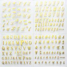 Paquete de 24 pegatinas 3D para manicura, calcomanías artísticas en 3D de Color dorado, con letras en inglés del alfabeto