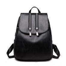 Высокое качество кожаный рюкзак женщина Новое поступление Мода двойной молнии Backbag женский большой ёмкость школьная сумка Mochila Feminina