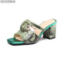 Новинка; женская летняя обувь на высоком каблуке; женские шлёпанцы на высоком каблуке; женская обувь сандалии со змеиным принтом