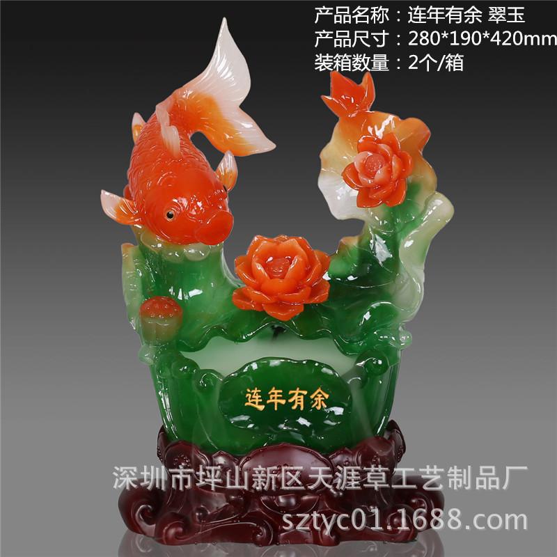fabricantes de adornos de resina lucky casa adornos feng shui fuente de agua excedente ao