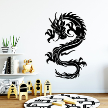 NEW dragon Wall Sticker Pvc Removable Decor Living Room Bedroom Background Art Decal