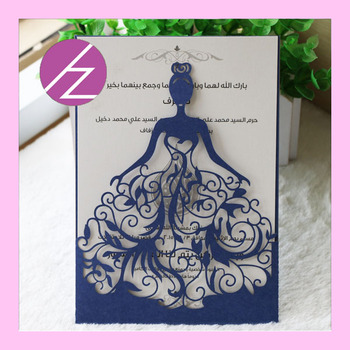 100pcs Hot saleThe Groom girl adult dress invite wedding decoration invitation card event & Party supplies mariage