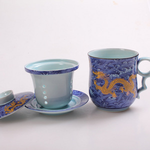 Image 3 - Free shipping Chinese style porcelain tea set coffee saucers and mugs Chinese blue cloud dragon Royal imperial cup