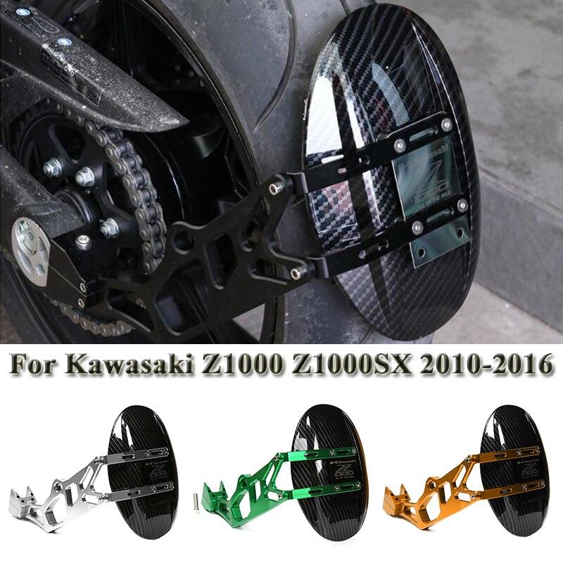 For Kawasaki Z1000 Z1000SX 2010 2011-2015 2016 Motorcycle Accessories CNC Aluminum Alloy Rear Wheel Tire Fender Bracket Mudguard