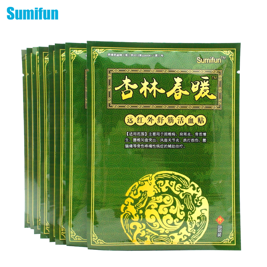 Sumifun 48Pcs/6Bags Far IR Treatment Chinese Medical Plaster 10*13 cm to Relieve Joint Pain Relief PatchK00806