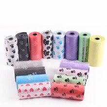 10 рулонов/150 шт. биоразлагаемые, для домашних животных, собак отходов Корма сумка с принтом собачка мешок для сбора отходов домашних животных чистый мешки для разные цвета удобство