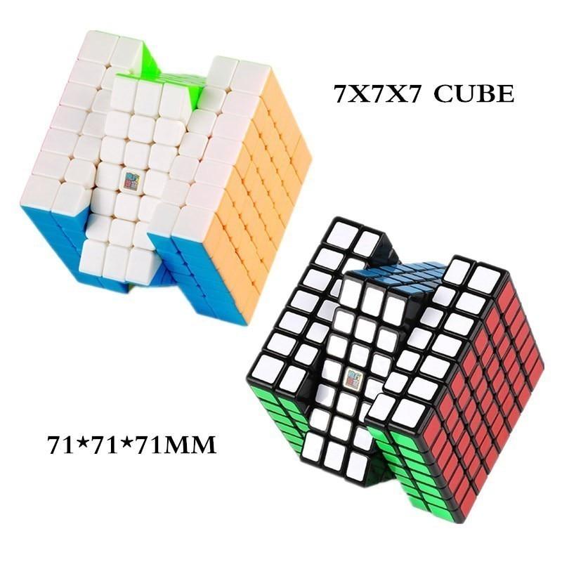 MOYU ensemble 6 pièces Neo Cube Magic 2x2x2 + 3x3x3 + 4x4x4 + 5x5 + 6x6x6 + 7x7x7 Cubes 6 pièces ensemble Puzzle Cube jouets pour enfants - 2