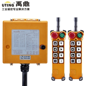 F26-A2 industrial wireless universal radio magic remote control for overhead crane AC/DC 2 transmitter and 1 receiver