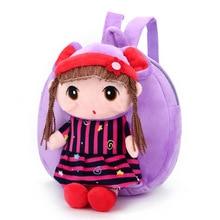 26 см милые плюшевые куклы для девочек рюкзаки большой емкости легкие мягкие мини Babygirls куклы плюшевые игрушки рюкзаки для детского сада рюкзак