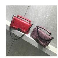 Free Shipping Europe New Fashion PU Purple Serpentine Women Classical High Grade Mental Chain Shoulder And