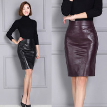 Women Slim Wrap Hip Genuine Leather Skirt K118