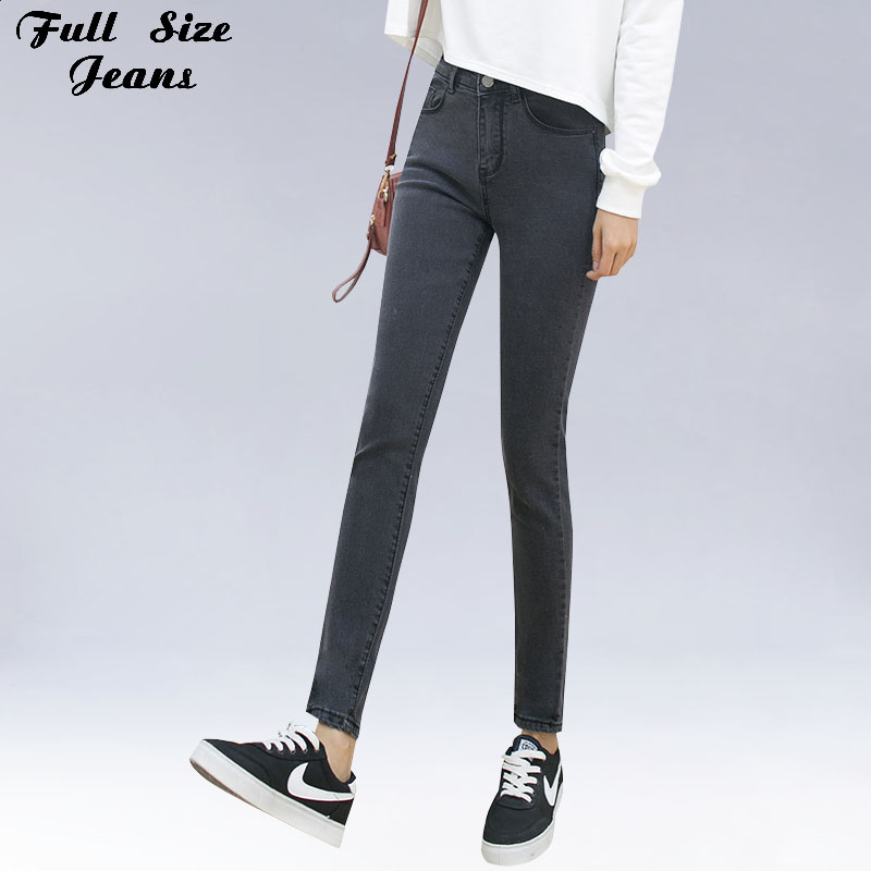 Online Get Cheap Colored Skinny Jeans Long -Aliexpress.com ...