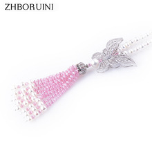 ZHBORUINI Fashion Long Pearl Necklace Freshwater Pearl Cat Eyes Tassel Mix Pearl Necklace Butterfly Pearl Jewelry For Women Gift