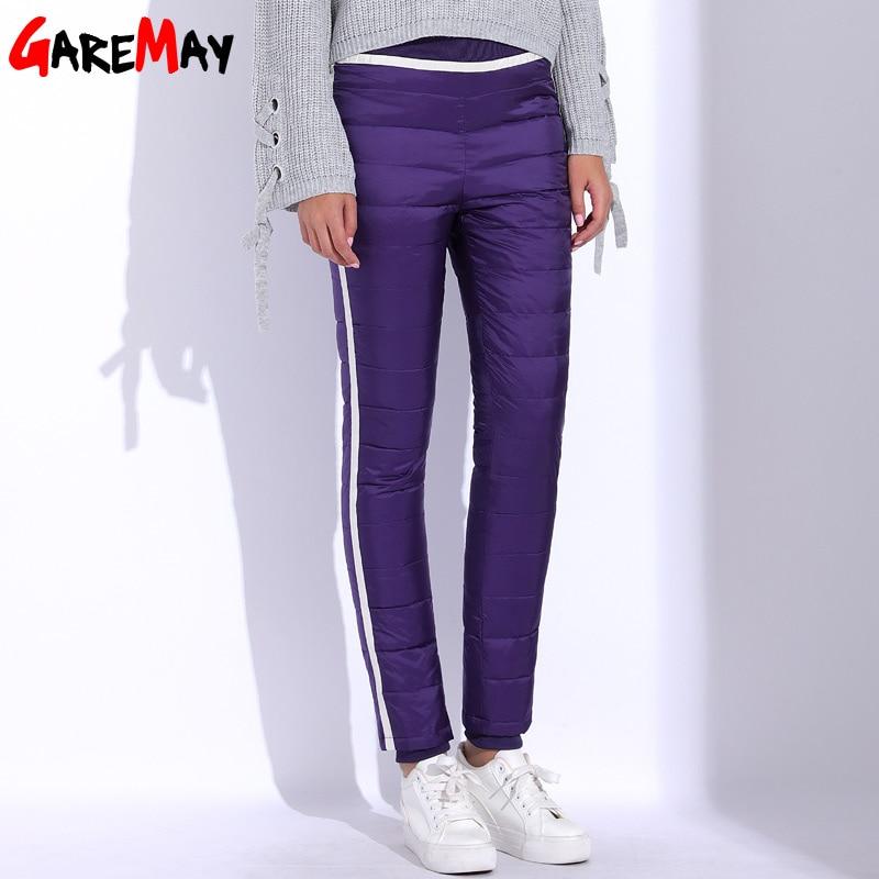 Kadın Aşağı Pantolon Kış Yan Şerit Pantolon Kadınlar Için - Bayan Giyimi - Fotoğraf 4