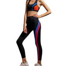 Women High Waist Sports Gym Yoga Running Fitness Leggings Pants Workout Clothes Skinny High waist Yoga Pants