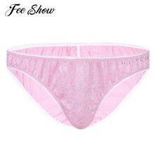 dfcab24ae94b Mens Soft Sparkle Polka Dots Stretch Ruched Back Sissy Low Rise Bikini  Briefs Underwear Men's Slim Cut Smooth Briefs Underwear