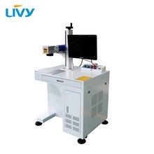 20W Desktop fiber laser metal marking machine for nameplate logo metal parts laser engraver marker gold silver stainless steel
