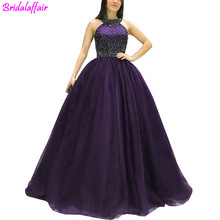 2019 Purple A Line Tulle Prom Dresses Halter Cross Straps Back Beaded Floor Length Evening Lace Up Gowns