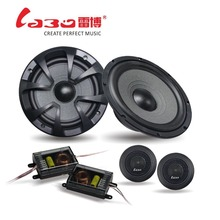 2016 hit 6.5 inch car suits the horn Car speakers car audio system