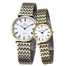 BUREI Simple Hombres mujeres Del Reloj de Cristal de Zafiro de Oro de Acero Reloj Impermeable Amantes Ocasionales de Moda Pareja relojes de Cuarzo Wrsitwatch