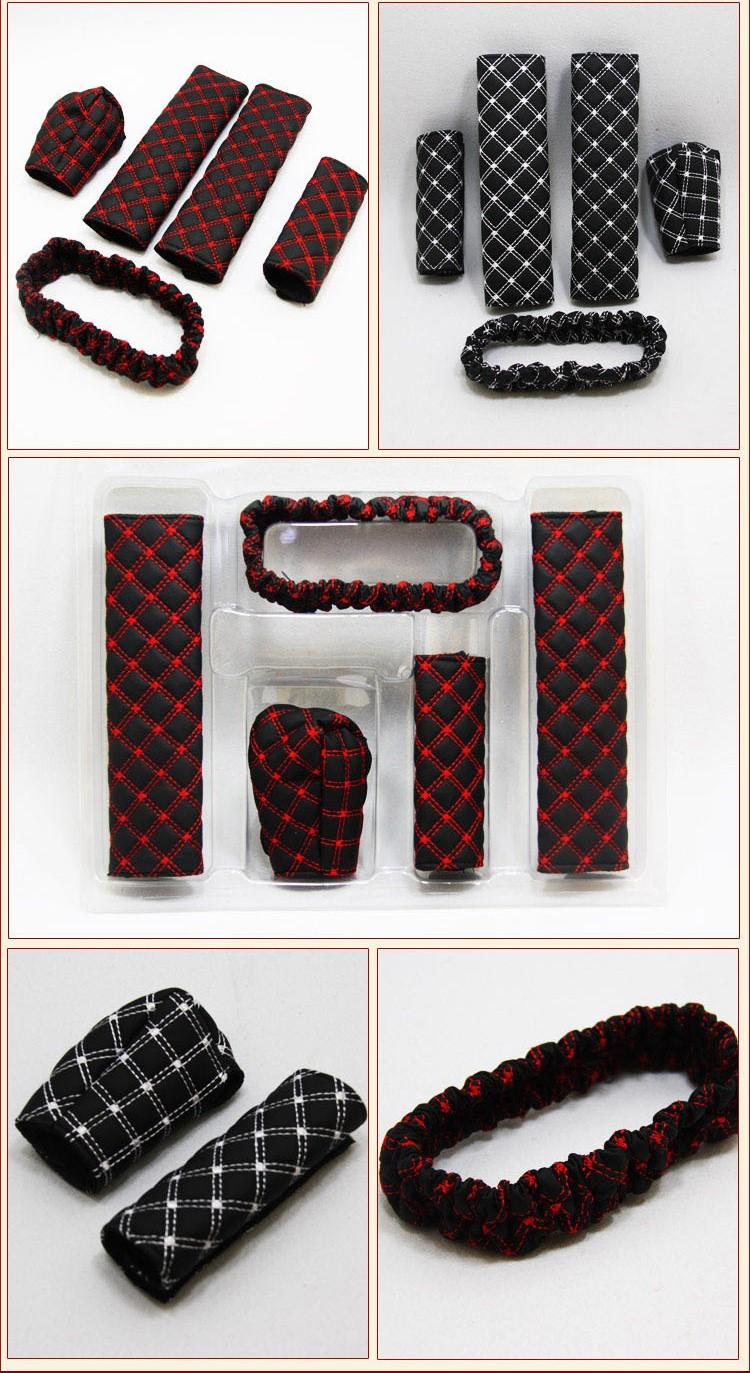 Good-Line-PU-Leather-Automotive-Interior-Car-Decoration-5pcs-Sets-12
