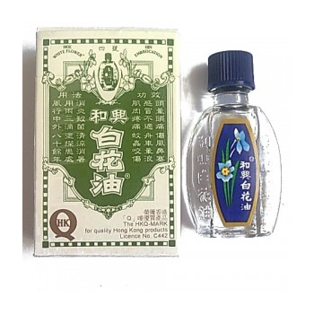 Hoe Hin White Flower Embrocation(pak Fah Yeow) 10ml -in Massage ...